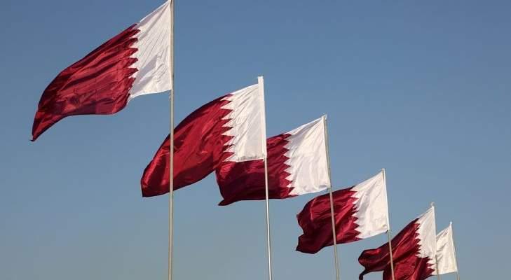 خارجية قطر: لإنهاء الاحتلال الإسرائيلي وإقامة دولة فلسطينية ذات السيادة الكاملة