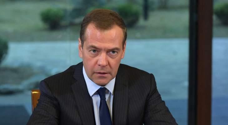 ميدفيديف:محاولات جر دول ذات صراعات داخلية إلى حلف الناتو عواقبها وخيمة