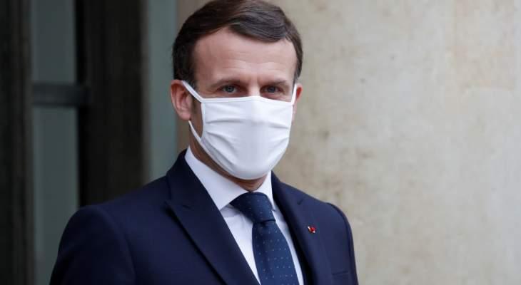 """ماكرون: فرنسا لا تخطط لاستخدام """"أسترازينيكا"""" ضد السلالات الجديدة من كورونا"""