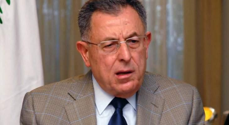 السنيورة عرض مع زاسبيكين الاوضاع الراهنة في لبنان