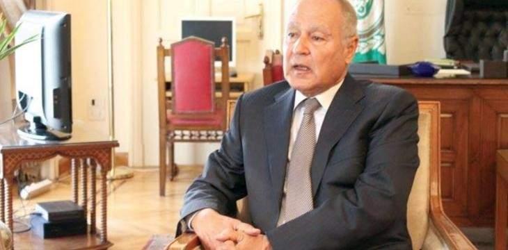 الرئاسة المصرية: السيسي يتطلع لدعم القادة العرب إعادة ترشيح أبو الغيط لولاية ثانية
