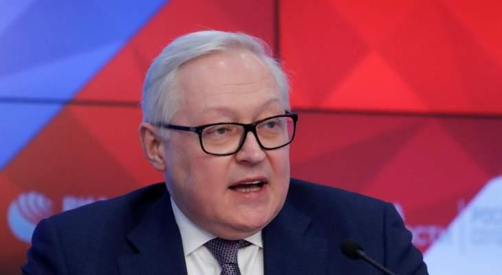 ريابكوف: من الأفضل بالنسبة لأميركا أن تبتعد عن القرم وساحل روسيا بالبحر الأسود