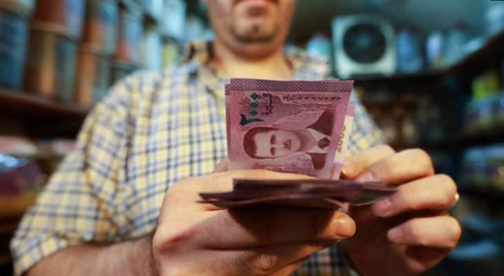 الدولار يلامس حاجز 1000 ليرة سورية بسبب الأحداث التي يشهدها لبنان