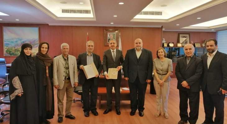توقيع اتفاقية تعاون علمي وبحثي بين الجامعة اللبنانية وجامعة الطباطبائي الإيرانية