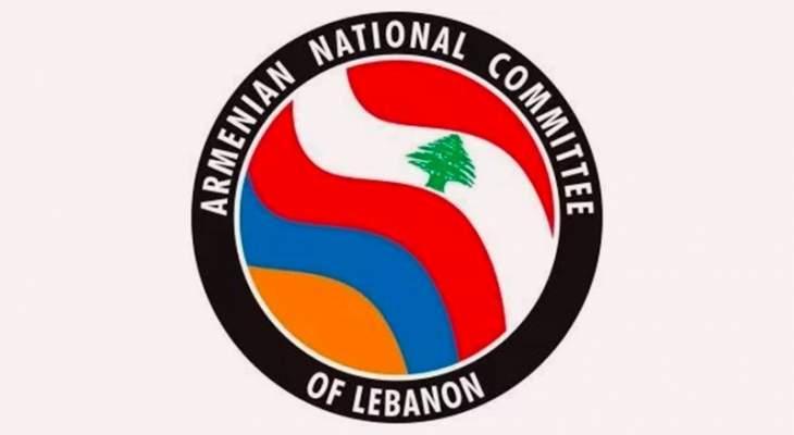 لجنة الدفاع عن القضية الأرمنية: بالاعتراف بالإبادة الأرمنية تتحقق العدالة