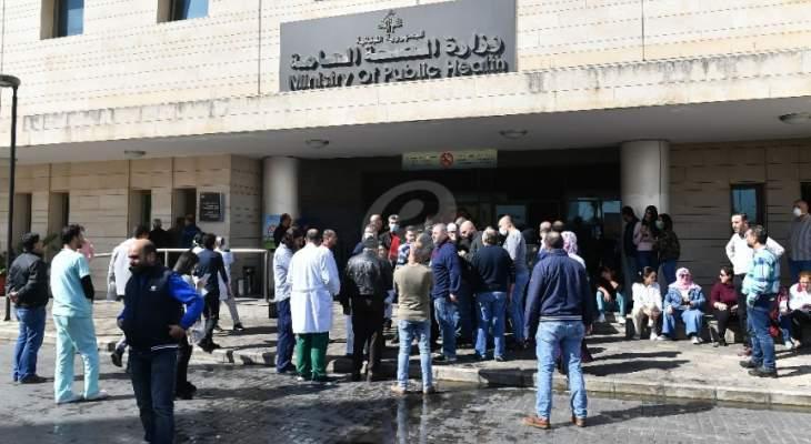 النشرة: تحويل سوري من سعدنايل الى مستشفى بيروت للاشتباه بإصابته بكورونا