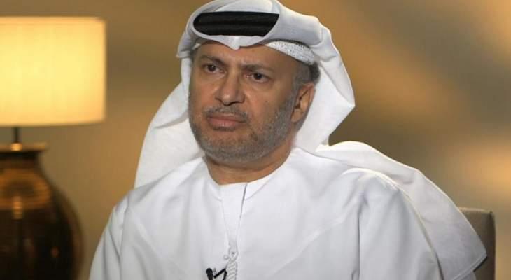 قرقاش: أزمة قطر مستمرة والحلول المستدامة تخدم المنطقة