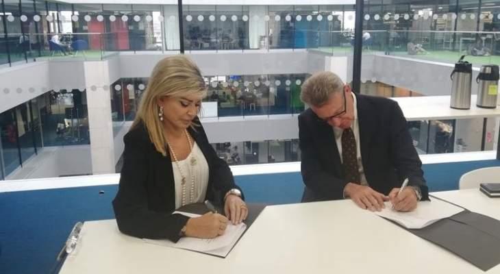 شدياق: وقعت اتفاقية مع الإدارة البريطانية لتسهيل الخدمات الإلكترونية للمواطنين