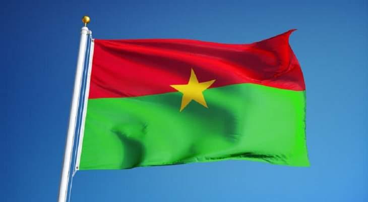 مقتل جندي وإصابة اثنين نتيجة مكمن في شمال بوركينا فاسو