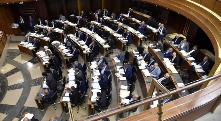 إجراءات ما بعد إقرار الموازنة قد ترجئ تنفيذ مقررات «سيدر»