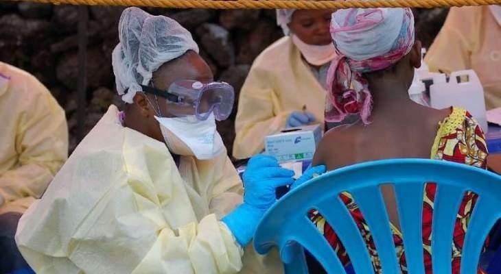 """""""الصحة العالمية"""" طعّمت أكثر من 1300 شخص ضد الإيبولا في جوما بالكونغو"""