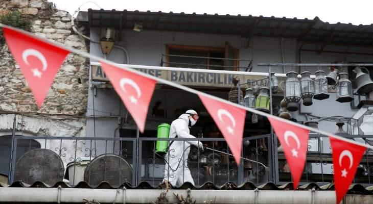 الصحة التركية: 253 حالة وفاة  و55791 إصابة جديدة بفيروس كورونا