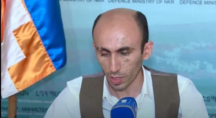 مفوض حقوق الإنسان بكاراباخ اتهم جيش أذربيجان باستخدام أسلحة محظورة في عملياته بالمنطقة