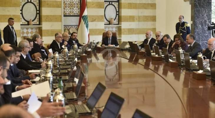 الموازنة تضع الحكومة بين سندان الاستعجال الدولي ومطرقة الشارع
