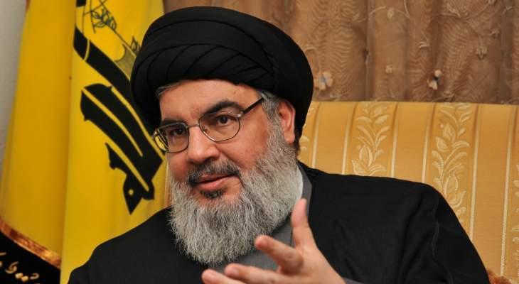 نصرالله: جنبلاط اخطأ معنا ومتمسكون ببقاء الحريري على رأس الحكومة ومستمرون بمعركة مكافحة الفساد