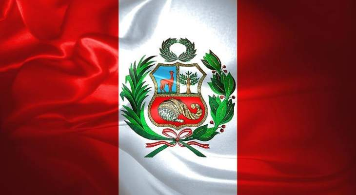 سلطات البيرو: 20 ألف فنزويلي عبروا الحدود الاسبوع الماضي