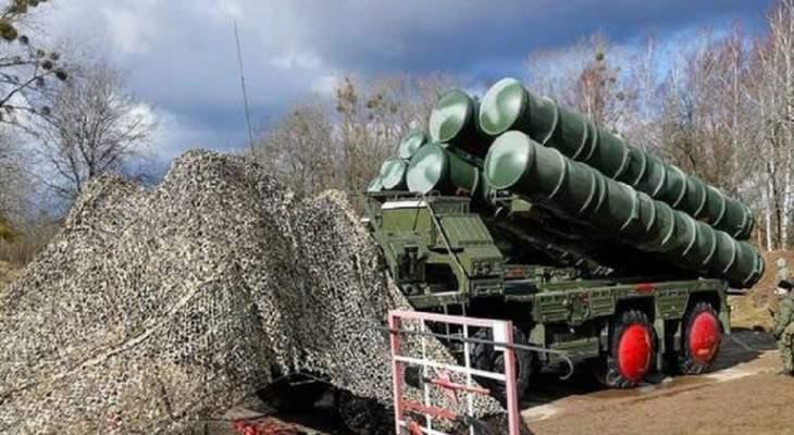 """وزارة الدفاع التركية تعلن عن وصول طائرة شحن خامسة تحمل أجزاء من منظومة """"إس-400"""" الروسية"""