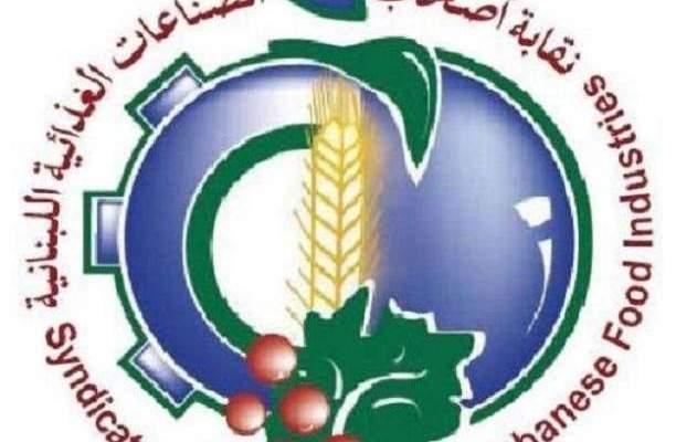 نقابة الصناعات الغذائية تلعن تأييدها لتحرك الاتحاد العمالي