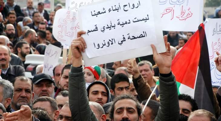 """الحوار الفلسطيني ينطلق في القاهرة اليوم... وتفشٍّ خطير لـ""""كورونا"""" في مخيّمات لبنان"""