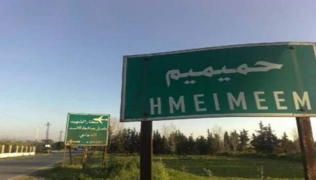 الدفاع الروسية: دفاعاتنا الجوية تصدت لهجوم للمسلحين بطائرات مسيرة على قاعدة حميميم