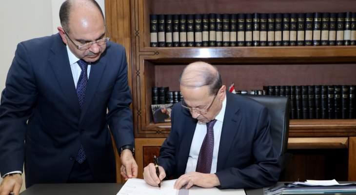 الرئيس عون وقع قانون اعطاء تعويضات ومعاشات لضحايا تفجير المرفأ
