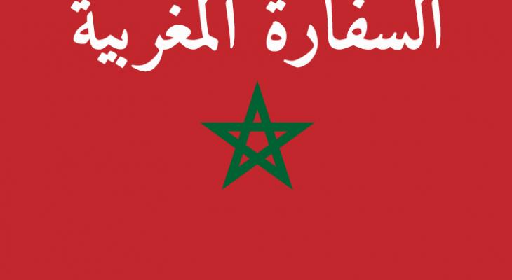 السفارة المغربية: 9 طائرات محملة بمساعدات إنسانية وطبية ستصل الى بيروت