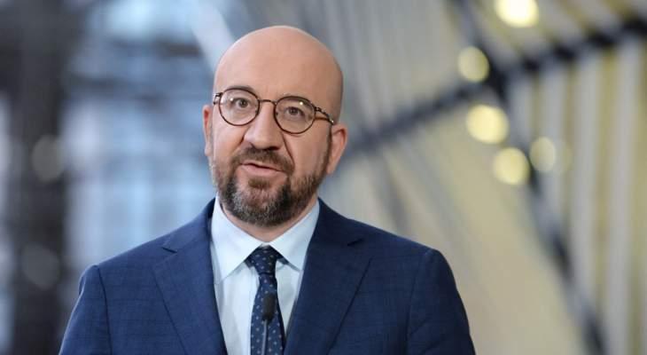 ميشال: الاتحاد الأوروبي سيبقي عقوباته على روسيا لدعمها الانفصاليين بشرق أوكرانيا
