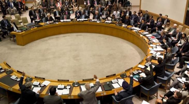 أ.ف.ب: دعوة مجلس الأمن للتصويت على قرار لوقف اطلاق النار في إدلب