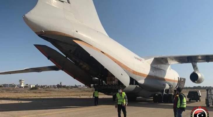 حكومة الوحدة الوطنية بليبيا: وصول الشحنة الثالثة من لقاح سبوتنيك V الروسي