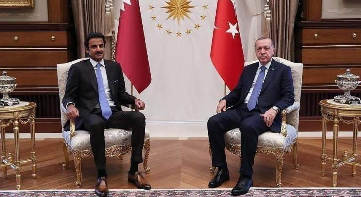 أمير قطر والرئيس التركي بحثا تعزيز العلاقات الاستراتيجية