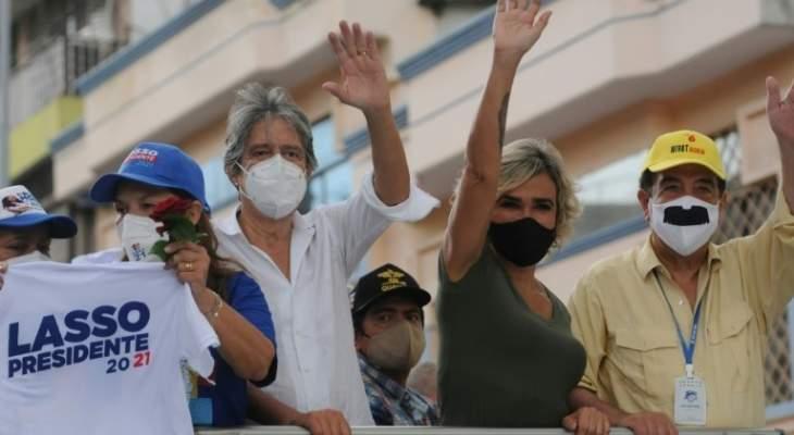 لاسو يعلن نفسه رئيساً منتخباً للإكوادور