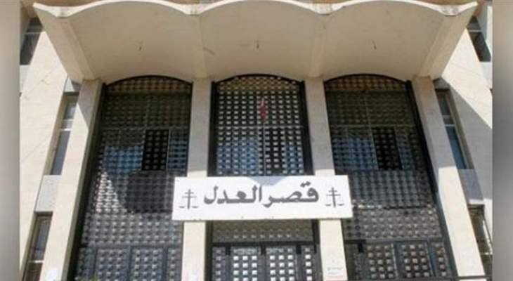 النشرة: إحدى المرجعيات السياسية طلب من حبيش مغادرة قصر العدل ببعبدا