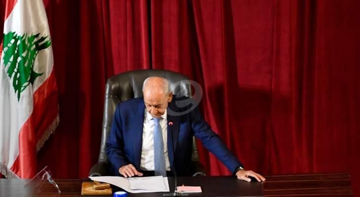مصادر النشرة: بري نقل بند قانون العفو العام إلى نهاية جلسة مجلس النواب