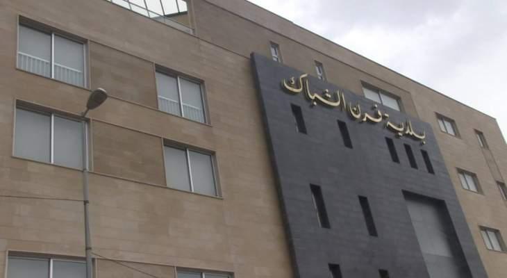 بلدية فرن الشباك تطلق حملة صحة قلب المرأة بالتعاون مع مركز يدنا