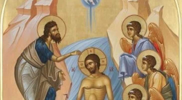 الدنح وغسل الخطايا