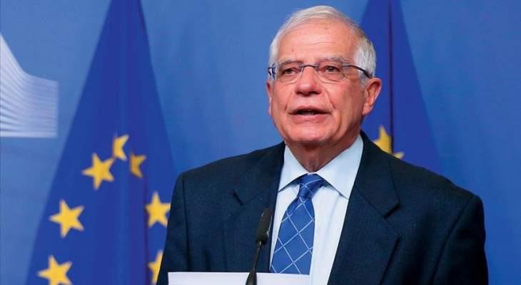 بوريل: جوهر الأزمة الحكومية في لبنان ينبع من تناحر الزعماء اللبنانيين على السلطة