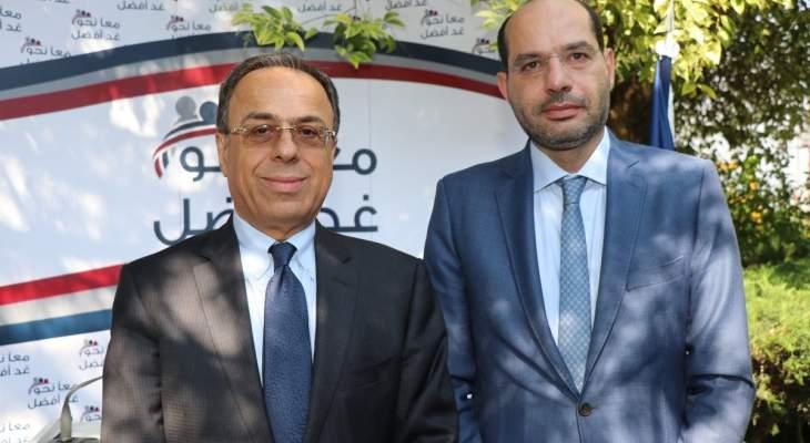 بطيش مكرَما في شتورا: أكثر من 200 ألف لبناني تحت خط الفقر بسبب النزوح