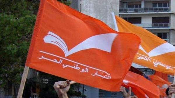 """النشرة: """"الوطني الحر"""" قرر فصل نعيم عون ونصرالله وعبس وأبي حيدر نهائيا"""