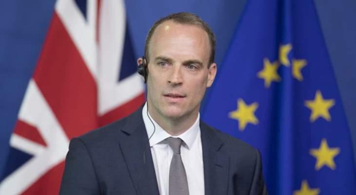 وزير خارجية بريطانيا: على تل أبيب التوقف عن التوسعات الاستيطانية