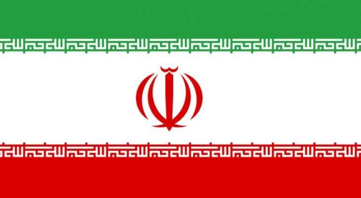 خارجية إيران: على القوى الأجنبية في الشرق الأوسط أن تغادر المنطقة