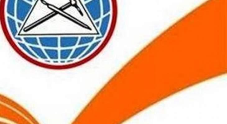 مصادر للجريدة: الخلاف بين الوطني الحر والاشتراكي زاد من تعقيد عملية التشكيل