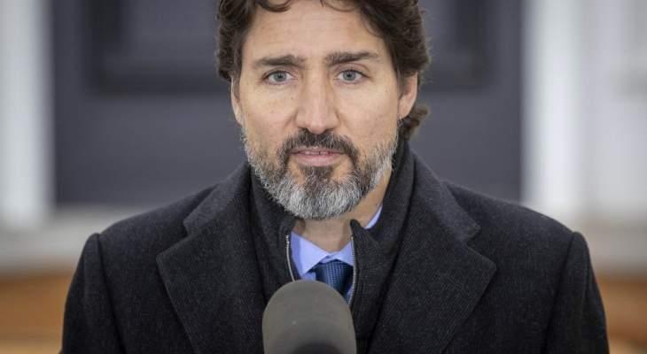 """ترودو حذّر من خروج تفشي """"كورونا"""" في كندا عن السيطرة: لتقييد التحركات والتجمعات"""