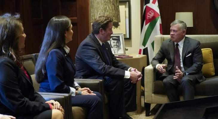 ملك الأردن: لإنهاء الصراع الفلسطيني- الإسرائيلي وتكثيف الجهود الدولية لتحقيق السلام