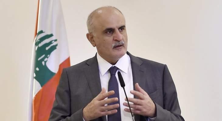 خليل ردا على باسيل: رمي القنابل الصوتية لن يغطي على مسؤولية الفشل