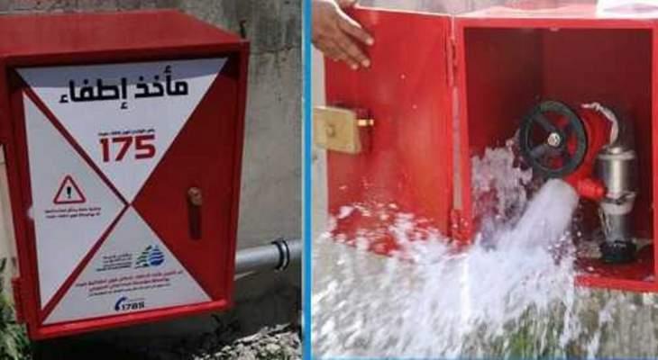 النشرة: مؤسسة مياه لبنان الجنوبي باشرت بتركيب مآخذ مياه للاطفاء