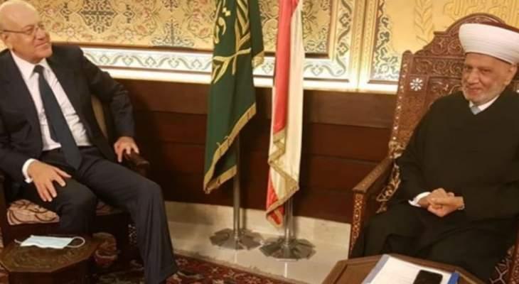 دريان يلتقي ميقاتي حيث يعقد معه خلوة في مكتبه في دار الفتوى