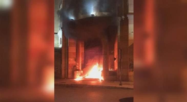 إشعال النار في مدخل مبنى جمعيّة المصارف في وسط بيروت منتصف ليل أمس