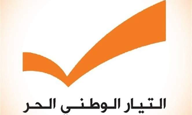 هيئة بعلبك الهرمل في الوطني الحر ردت على حبشي: المحاولة للتفريق بين التيار ورئيسه باتت أضحوكة
