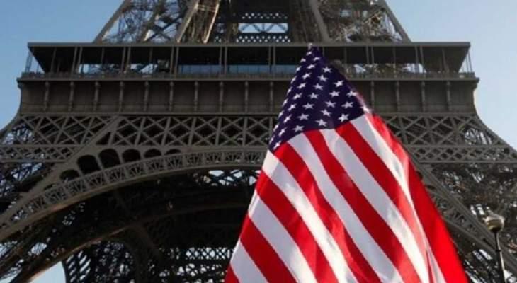 """السفير الفرنسي لدى الولايات المتحدة أكد أن إستدعاءه من واشنطن """"ليس قطيعة"""""""