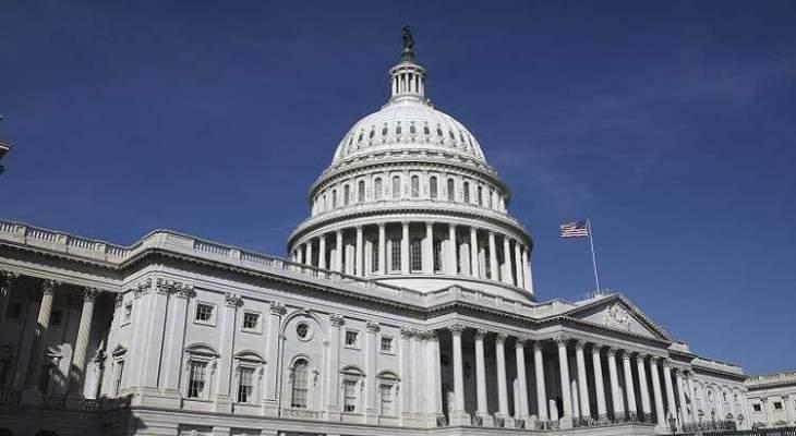 الكونغرس: ترامب أوضح أنه لا يرغب بشن ضربات على إيران